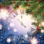 Sunless - Elysium # 031: В ритме счастья