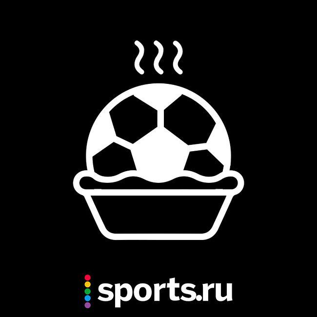 Футбольное телевидение: аналитика, балаган и стриминг