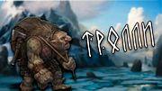 Тролли -  жалкие тупицы или грозные великаны?