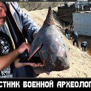 Вестник военной археологии. Золочёные шлемы древней Руси