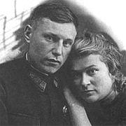 Александр и Мария Покрышкины