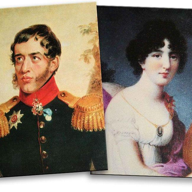 Софья и Сергей Волконские