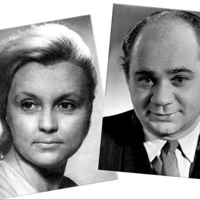 Евгений и Ванда Леоновы