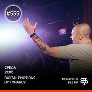 Fonarev - Digital Emotions #555