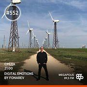 Fonarev - Digital Emotions . Guest Mix By Cosmonaut. DE Night. Z.CITY #552