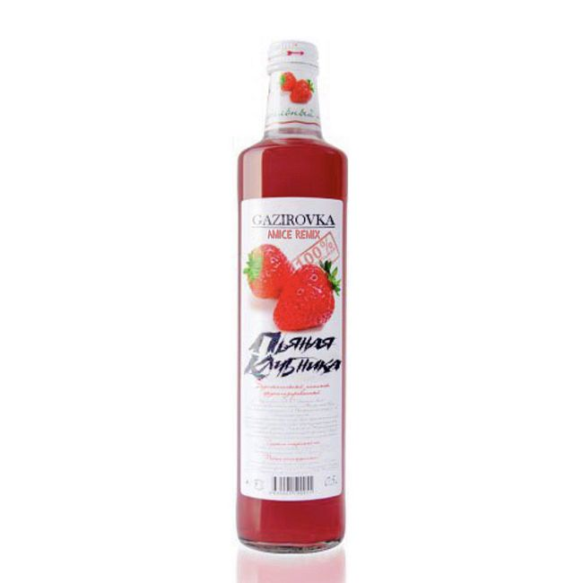 Gazirovka - Пьяная Клубника (Amice Remix)
