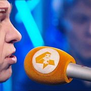 Соль от 03/04/16: Александр Ф. Скляр и группа «Ва-Банкъ». Полная версия концерта на РЕН ТВ.