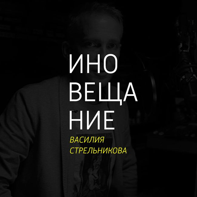 Vasily's weekend. 115-й день