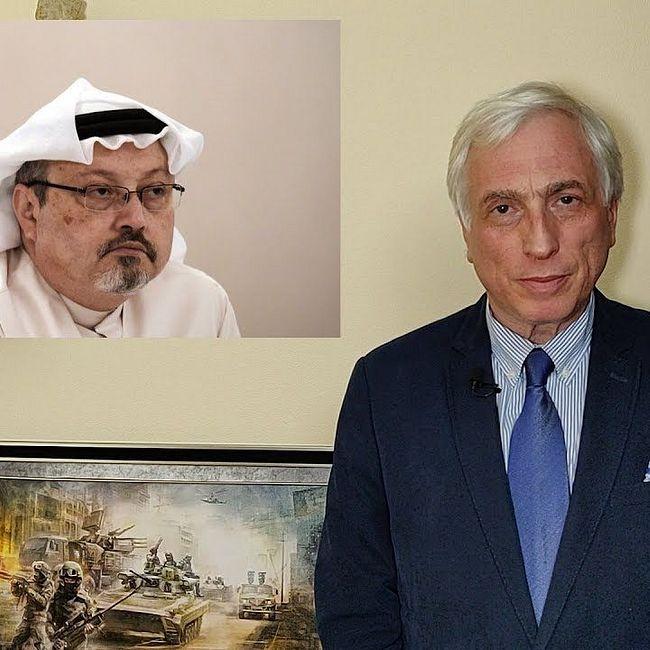 Уроки саудовского дела