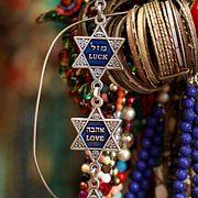 Еврейские языки