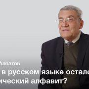 Алфавитная деятельность в СССР