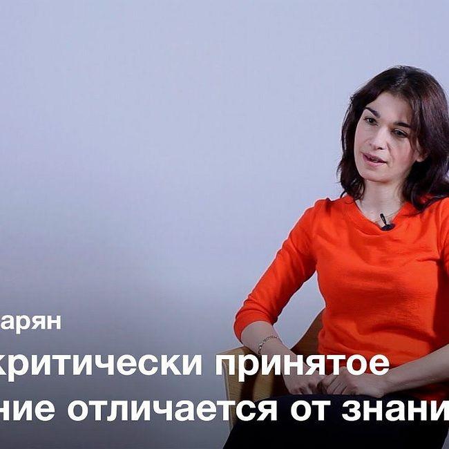 Философия Мераба Мамардашвили