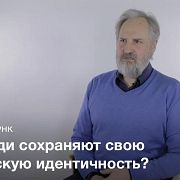 Коренные малочисленные народы Сибири