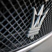 Самый дорогой Maserati Levante продали в Москве