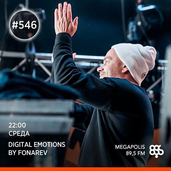 Fonarev - Digital Emotions. Digital Emotions Day. AFP 2019 Snow Edition. Sochi. Rosa Hutor #546