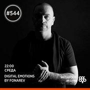 Fonarev - Digital Emotions #544