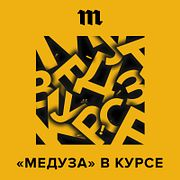 Три Москвы— три Собянина