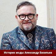 Вечерний Ургант - Александр Васильев и коллекция очков