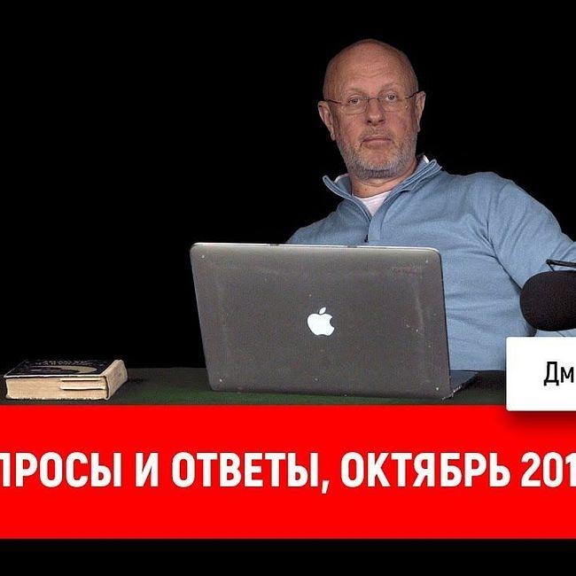 Ответы на вопросы: Хоббит, Солженицын и Сопрано