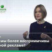 Влияние технологий на взаимодействие маркетинга с потребителем — Анна Солодухина