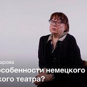 Театр Бертольта Брехта
