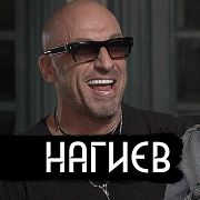 Нагиев - пенсии, Голос, стихотворение в Кремле / вДудь