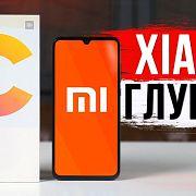 Xiaomi CC9 Обзор - ЭТО НЕПРОСТИТЕЛЬНО!!!