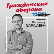 Почему «сытая» Москва бунтует, а «голодные» регионы - молчат
