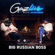 GAZLIVE   Big Russian Boss