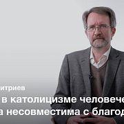 Протестантская Реформация — Михаил Дмитриев