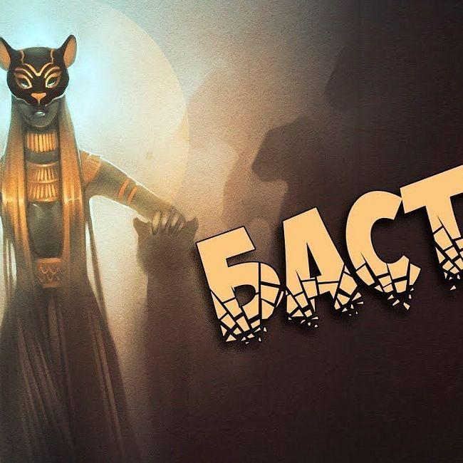 Египетская мифология: Бастет