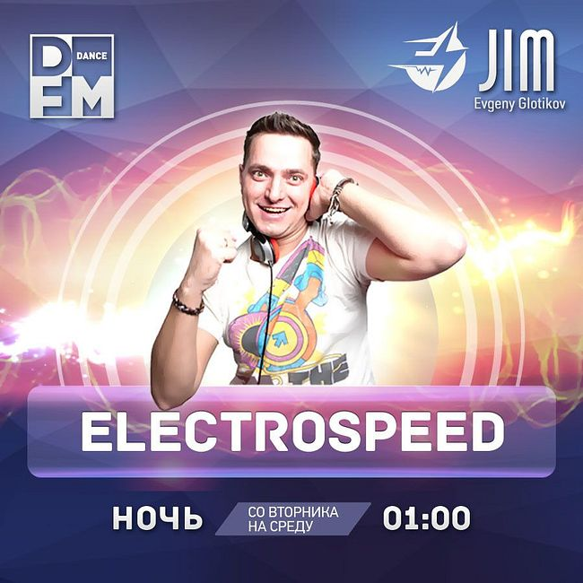 DFM DJ JIM #ELECTROSPEED выпуск 387 05/02/2019