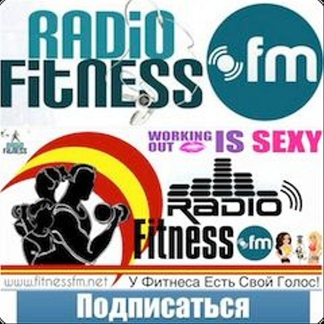 FITNESS FM #20— Vocal Trance 40min.mix Октябрь 2016 (20)