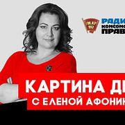 США вновь готовят России «санкции из ада», а Мамаев сыграл в футбол в СИЗО