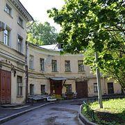 Москва таинственная: Где жил прототип картины «Неравный брак» и как попасть в этот дом