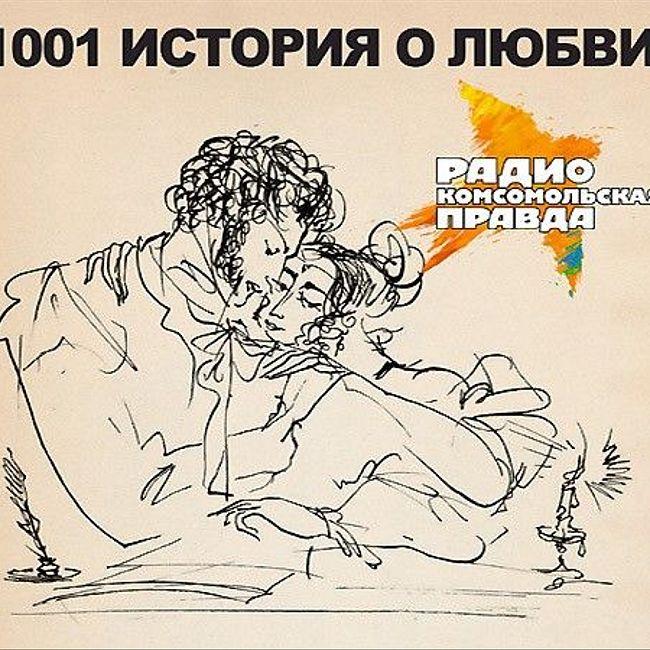 Юрий Визбор и Ада Якушева