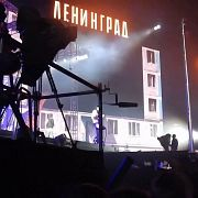 Ленинград — i_$uss @LIVE!