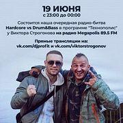 Profit vs Strogonov @ Megapolis 89.5 FM (19.06.2019)
