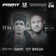 Bassland Show @ DFM (17.04.2019) - В эфире DAVIP & 1ST BREAK. представители Breaks, Drum&Bass направлений и не только!