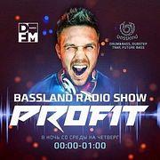 Bassland Show @ DFM (27.06.2018) - В гостях проект Armodine