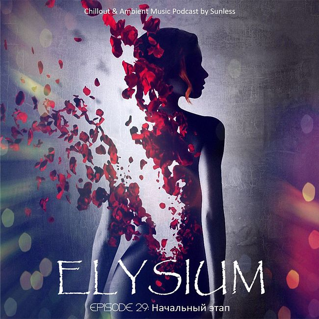Sunless - Elysium # 029: Начальный этап