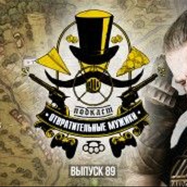 Выпуск 89-2. Daniel Vavra Talks History, Swordfighting, Mafia and Kingdom Come: Deliverance [ENG]