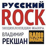 "Тренды хипповых 70-х иместные ""Красные бригады"" (011)"