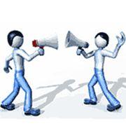 Особенности публичного выступления