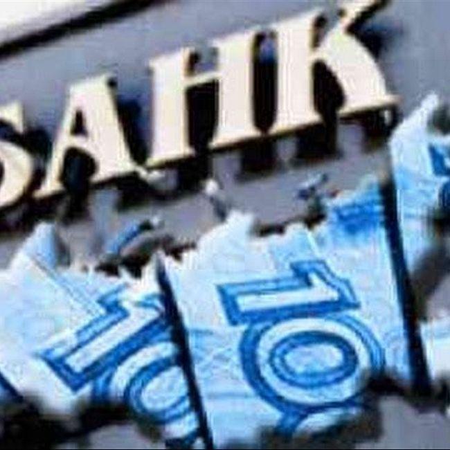 Михаил Хазин. Российская банковская система в коме