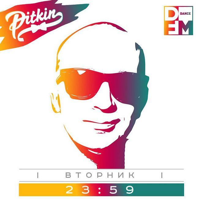 DJ PITKIN на DFM 26/03/2019 #198
