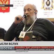 Анатолий Вассерман - GuberniaTV 26.06.2018