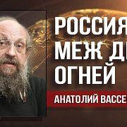 Анатолий Вассерман. Спор Америки с Европой и конец эры пузырей