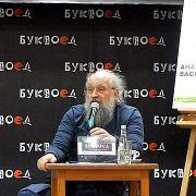 Анатолий Вассерман - О чем еще надеюсь написать…
