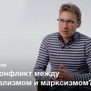 Ранние теории национализма — Андрей Тесля